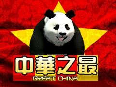 Great China slots-77.com Spadegaming 1/5